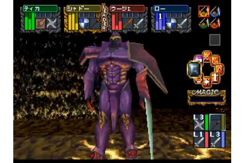 Dungeon Master Nexus for Sega Saturn Final Boss - YouTube