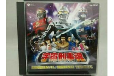 The Space Sheriff Spirits GAME SOUNDTRACK CD Japan | eBay