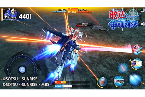 Big robots ahoy! Gundam Battle coming to the West in 2018