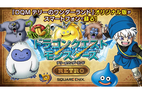 Dragon Quest Monsters: Terry's Wonderland Retro now ...