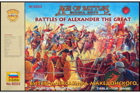 Battles of Alexander the Great | Board Game | BoardGameGeek