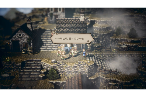 Octopath Traveler | RPG Site