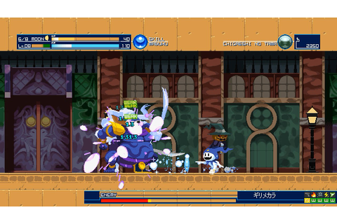 Atlus' so-called fake Jack Bros. side-scroller is real ...