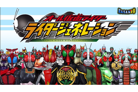 All Kamen Rider - Rider Generation [NDS] walkthrough part ...