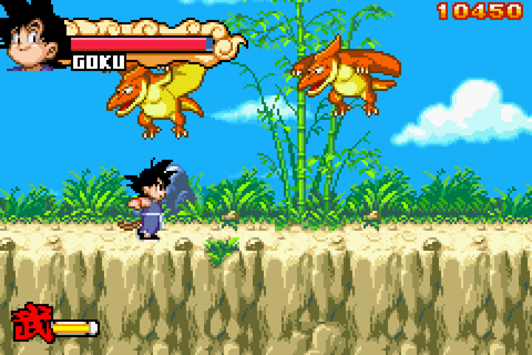 Dragon Ball: Advanced Adventure Screenshots | GameFabrique