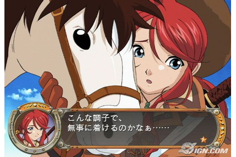 Sakura Wars 5: Episode 0 -- Wild Daughter of the Samurai ...