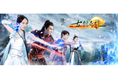 Legend of the Ancient Sword | wuxiacinema