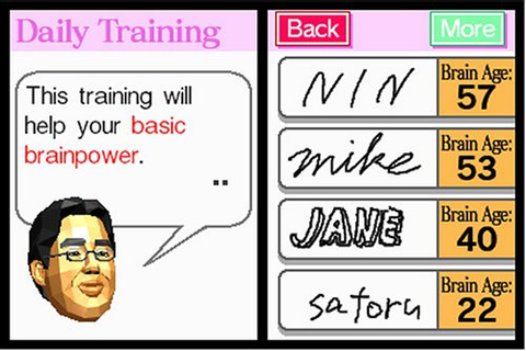 Dr Kawashima's Brain Training: How Old is Your Brain Now ...