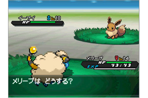 Pokémon Black 2 & Pokémon White 2 - Pre-Release Screenshots