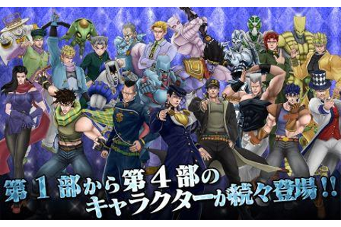 JoJo's Bizarre Adventure: Diamond Records (Reversal) is ...
