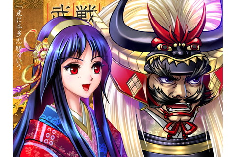 Samurai Taisen - Open Beta Starts : May 6th 2013