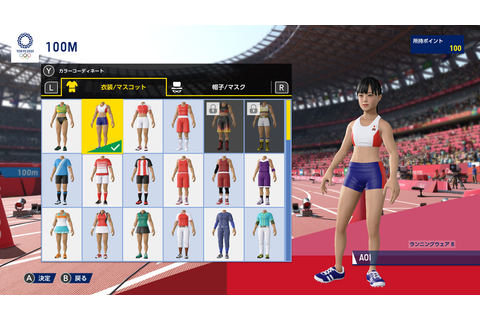 Tokyo 2020 Olympics: The Official Video Game - Trailer ...