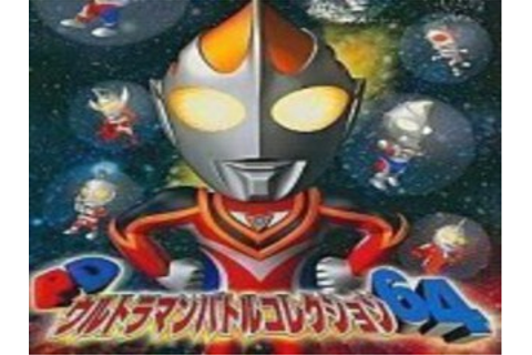 Play Pd Ultraman Battle Collection 64 Nintendo 64 Online