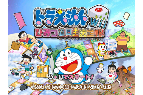 Chokocat's Anime Video Games: 1991 - Doraemon (Nintendo Wii)