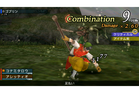 New Suikoden announced for PSP - Page 7 - NeoGAF