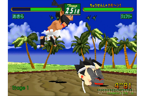 Virtua Fighter Kids (arcade) Download