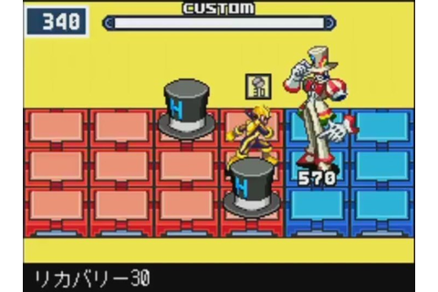Watch a full playthrough of the lost-to-time Rockman.EXE ...