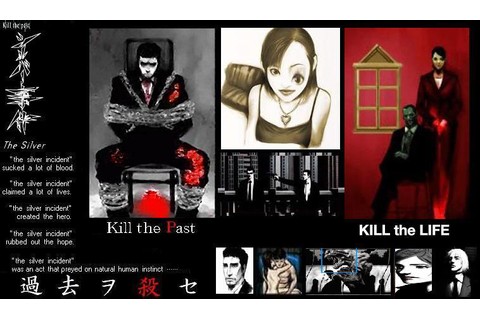 The Silver Case connection to Flower, Sun & Rain ~ Killer7 ...