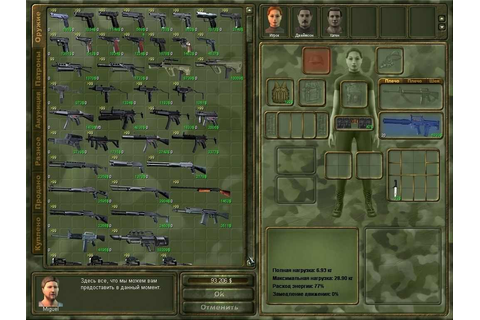 Brigade E5 New Jagged Union Download Free Full Game ...