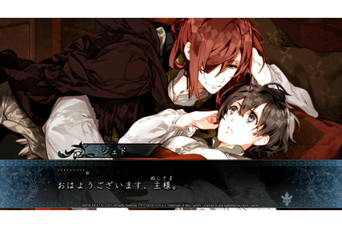 Psychedelica of the Ashen Hawk Coming To PS Vita In North ...