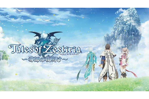Tales of Zestiria Weapons Locations Guide | SegmentNext