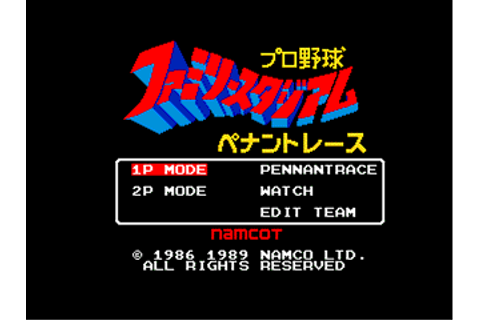 Family Stadium Professional Baseball (1989, MSX2, MSX2 ...