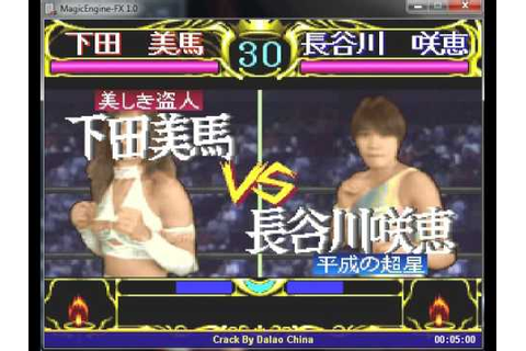 Zen Nippon Joshi Pro Wrestling Queen Of Queens - NEC PC FX ...