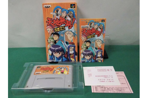 SNES - TENCHI MUYO! GAME HEN - Can save. Boxed. Super ...