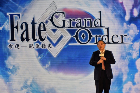 Fate/Grand Order – Popular mobile game launches in Taiwan ...