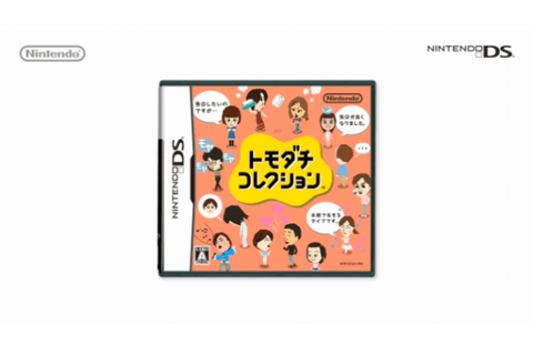 Tomodachi Collection: New Life announced for 3DS – Capsule ...