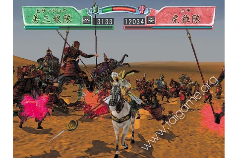 Kessen II - Download Free Full Games | Strategy games