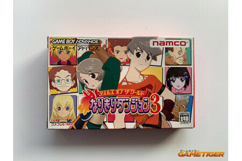 TALES OF THE WORLD 3 Narikiri Dungeon GBA Nintendo Game ...