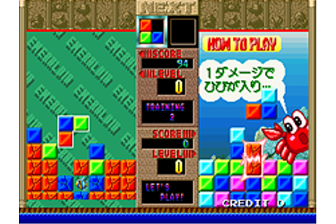 Mame emulator games for Puzzle category - page 3 - Mamepedia