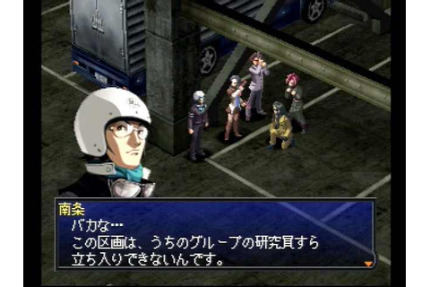 Revelations Persona Download Free Full Game | Speed-New
