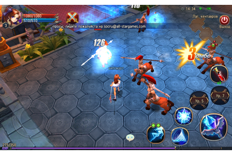 Download game Sword of Chaos for android