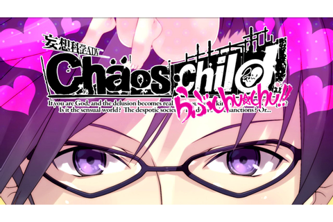 Chaos;Child Love Chu Chu!! OST - Opening - YouTube