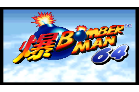 Nintendo 64 Longplay [003] Bomberman 64 - YouTube
